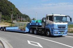 一般貨物自動車運送・取扱業、重量物の運搬及び据付作業のことなら